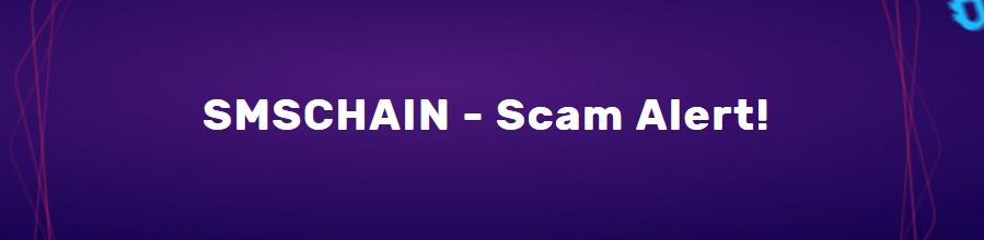 SMSChain banner